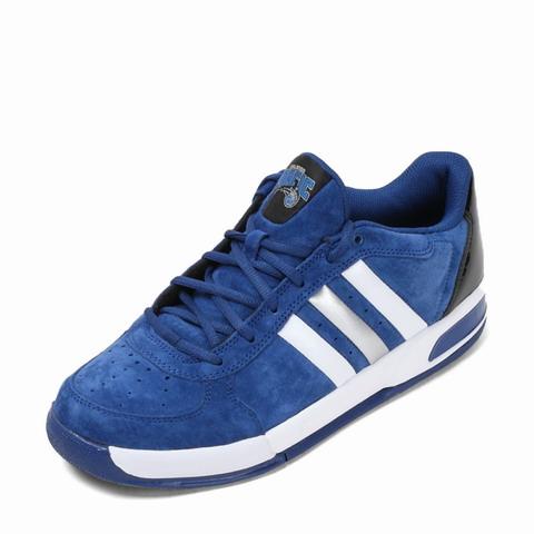 adidas阿迪达斯男子篮球鞋G67256