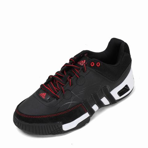 adidas阿迪达斯男子篮球鞋G67267