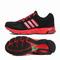 adidas阿迪达斯男子跑步鞋Q35469