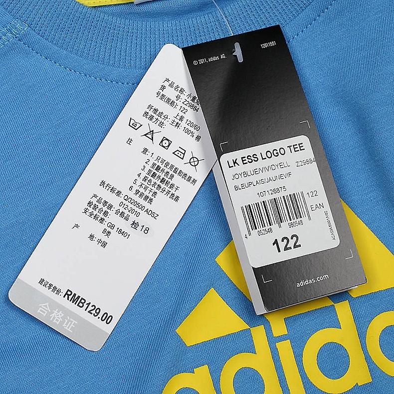 Adidas 阿迪达斯童装2013年夏季新品小童短袖LOGO衫 Z29884