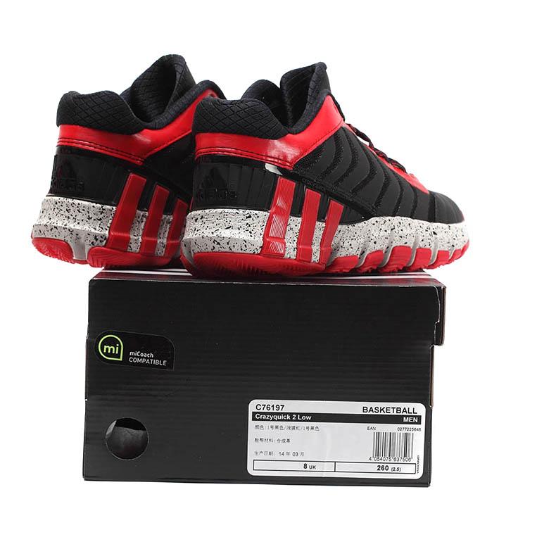 adidas阿迪达斯2014新款男子QUICK系列篮球鞋JIF86