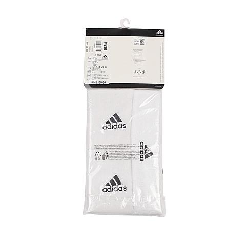 adidas阿迪达斯新款中性头带护腕组合G87965