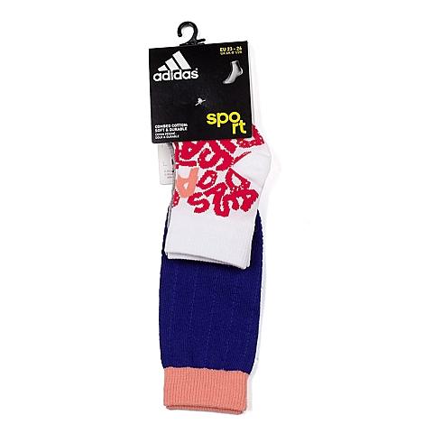 Adidas/阿迪达斯春季专柜同款童装新品儿童袜三双装S15664