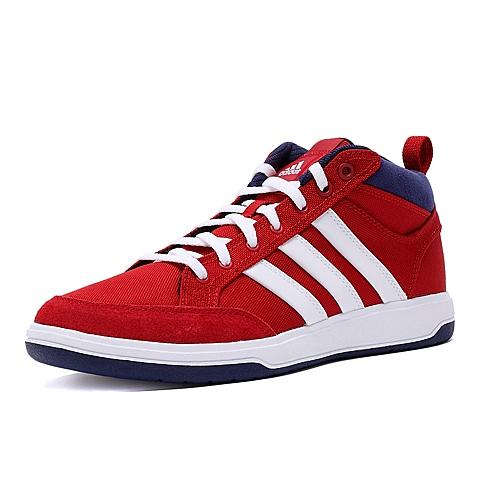 adidas阿迪达斯新款男子网球文化系列网球鞋B44146