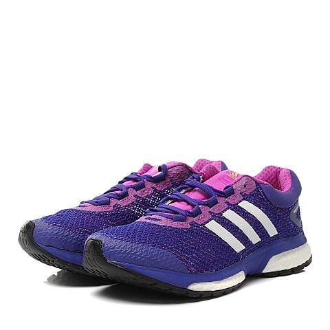 adidas阿迪达斯专柜同款女童BOOST系列跑步鞋B26532