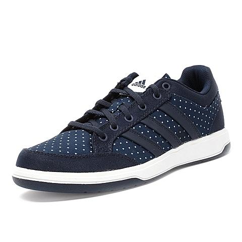 adidas阿迪达斯新款男子网球文化系列网球鞋B40190