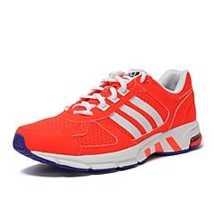 adidas阿迪达斯2015年新款男子AKTIV系列跑步鞋B40827