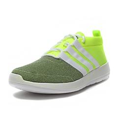 adidas阿迪达斯2015年新款中性多功能系列跑步鞋S77961