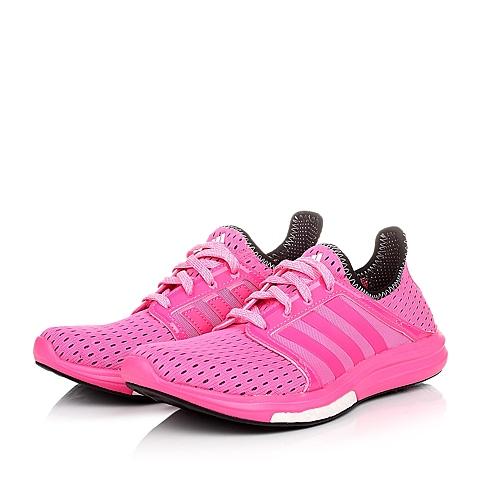 adidas阿迪达斯新款专柜同款女童BOOST系列跑步鞋B26793