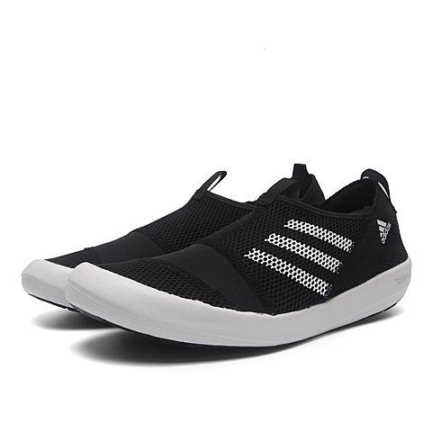 adidas阿迪达斯新款男子中性城际越野系列越野鞋B44290