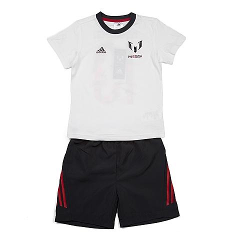adidas阿迪达斯新款专柜同款男童梅西系列针织套服S21470