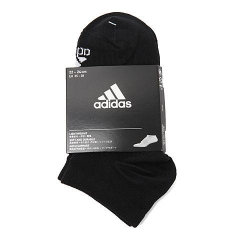 adidas阿迪达斯新款中性袜子AA2315