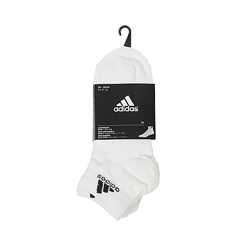 adidas阿迪达斯2017年新款中性袜子(3双)AA2320