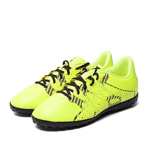 adidas阿迪达斯新款专柜同款男童Football系列足球鞋B32950