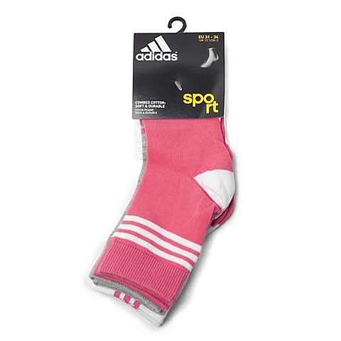 adidas阿迪达斯新款专柜同款女童袜子(3双)AB2224