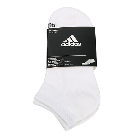 adidas阿迪达斯2017年新款中性袜子AA2282