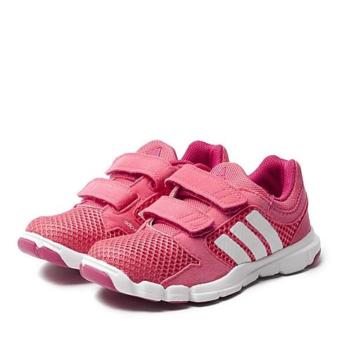 adidas阿迪达斯新款专柜同款女童训练鞋S78337