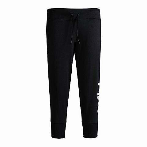 adidas阿迪达斯新款女子基础系列针织中裤AB5798