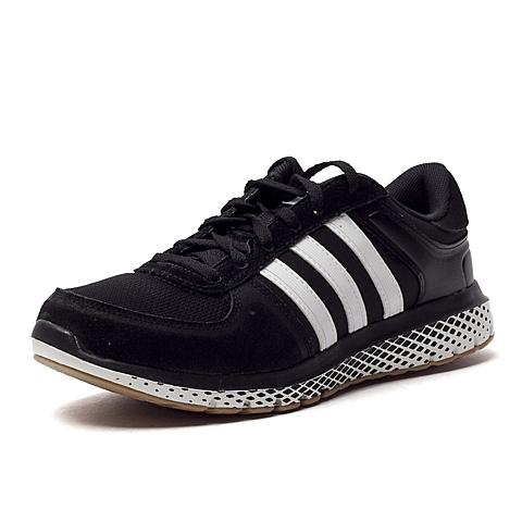 adidas阿迪达斯新款男子AKTIV系列跑步鞋S77924
