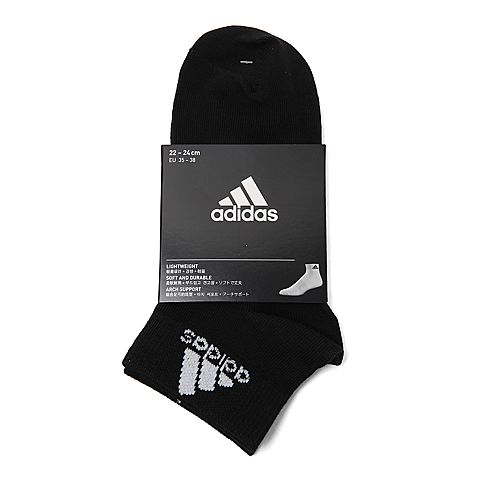 adidas阿迪达斯新款中性袜子AA2324