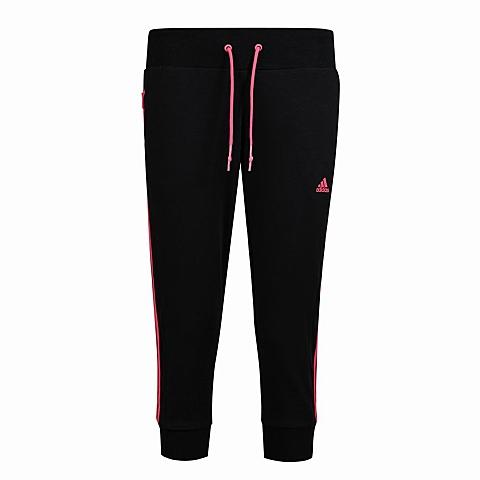 adidas阿迪达斯新款女子运动休闲系列针织中裤AB2975