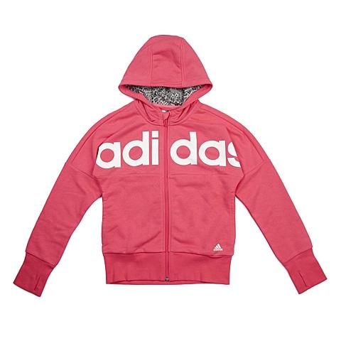 adidas阿迪达斯新款专柜同款大童女针织茄克AC3243