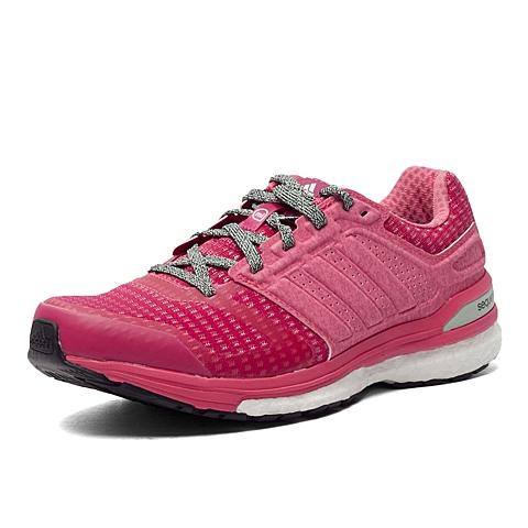 adidas阿迪达斯新款女子BOOST系列跑步鞋B33450