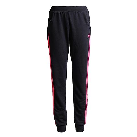 adidas阿迪达斯新款女子运动训练系列针织长裤AB3236