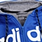 adidas阿迪达斯新款男子运动基础系列夹克AC4172