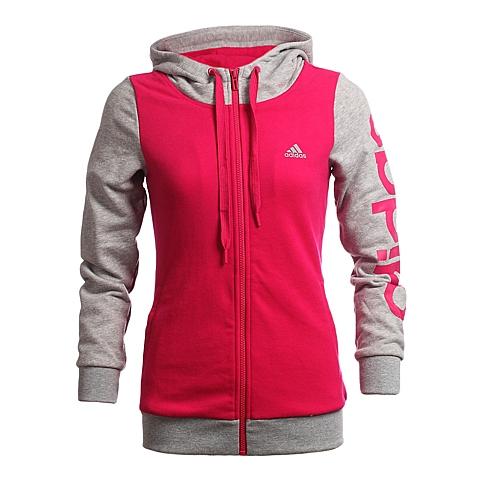 adidas阿迪达斯新款女子运动训练系列针织外套AJ3569