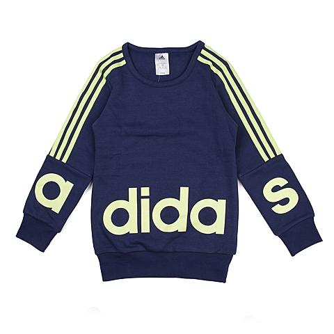 adidas阿迪达斯新款专柜同款大童女套头衫AB4450