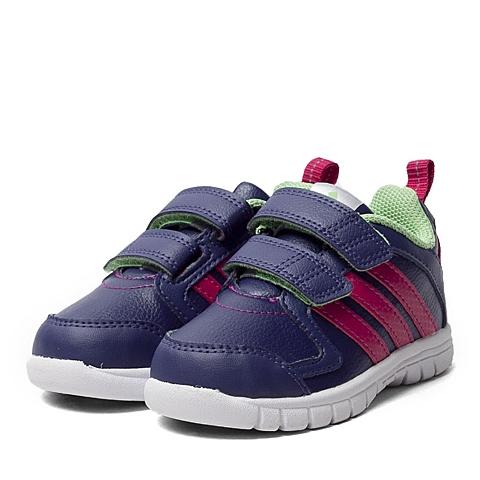 adidas阿迪达斯新款专柜同款女童训练鞋B23934