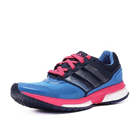 adidas阿迪达斯新款女子RESPONSE系列跑步鞋B22997