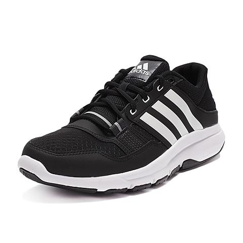 adidas阿迪达斯新款男子综合训练系列训练鞋B23608
