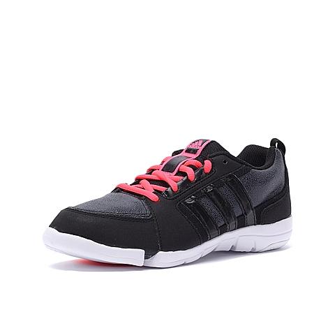 adidas阿迪达斯新款女子舞蹈系列训练鞋B33415
