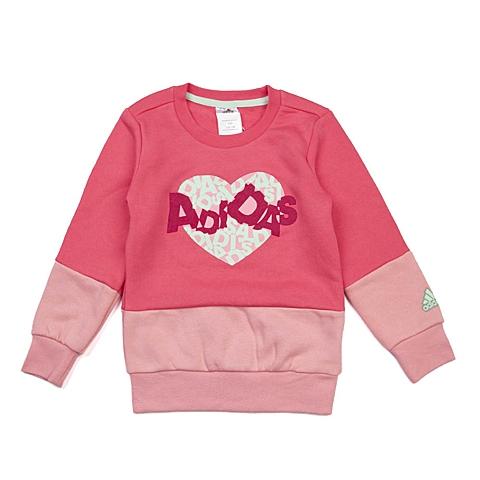 adidas阿迪达斯新款专柜同款小童女套头衫AH5444