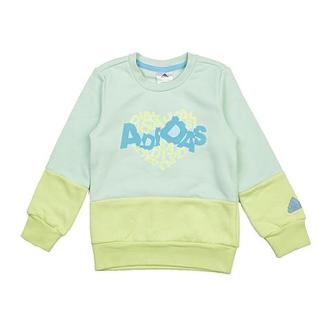adidas阿迪达斯新款专柜同款小童女套头衫AH5445