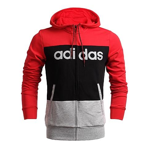 adidas阿迪达斯新款男子CT系列针织外套AH5484