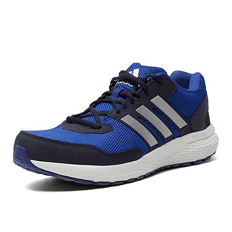 adidas阿迪达斯新款男子PE系列跑步鞋AF6272