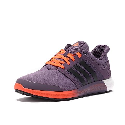 adidas阿迪达斯新款女子BOOST系列跑步鞋S41997