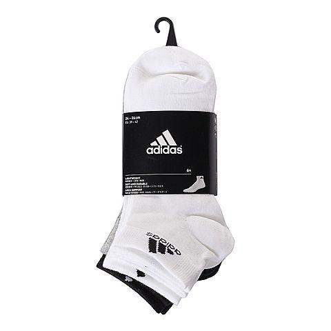 adidas阿迪达斯2017年新款中性短袜(6双)AA2319
