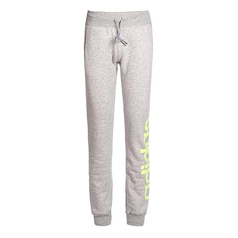 adidas阿迪达斯新款女子训练系列针织长裤AB5877