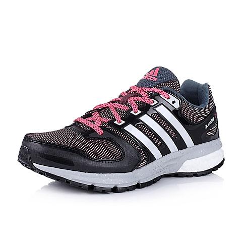 adidas阿迪达斯新款女子QUESTAR系列跑步鞋S31667