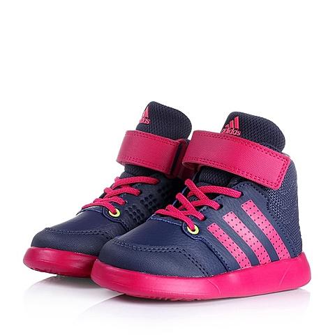 adidas阿迪达斯新款女童跑步系列跑步鞋B23911