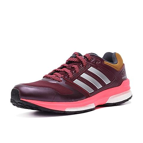 adidas阿迪达斯新款女子RESPONSE系列跑步鞋B33680