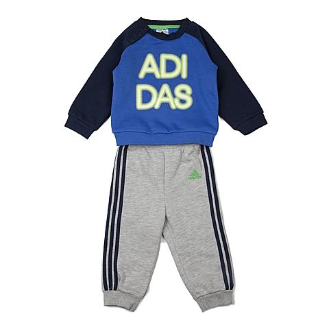 adidas阿迪达斯新款男婴基础套装系列长袖套服AB6943
