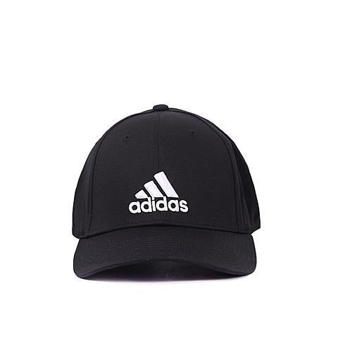 adidas阿迪达斯新款中性训练系列帽子AJ9217