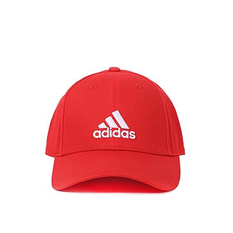 adidas阿迪达斯新款中性训练系列帽子AJ9218