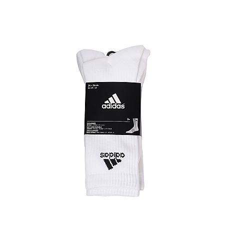 adidas阿迪达斯新款中性训练系列袜子(3双)AA2297