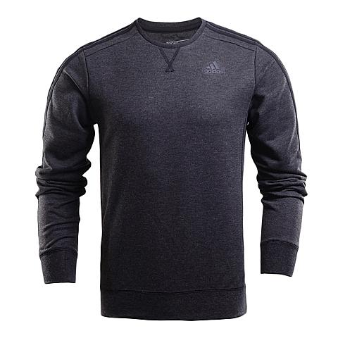 adidas阿迪达斯新款男子训练系列针织套衫S17670